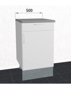 50cm Underskab med 1 skuffe og løs hylde (1 låge) H:705mm D:560mm - u-samlet - Hvid mat folie låge